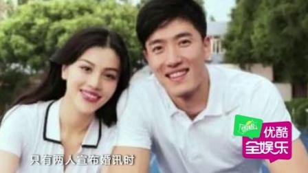20150626全娱乐:葛天与刘翔离婚后现身 一言不发哭成泪人