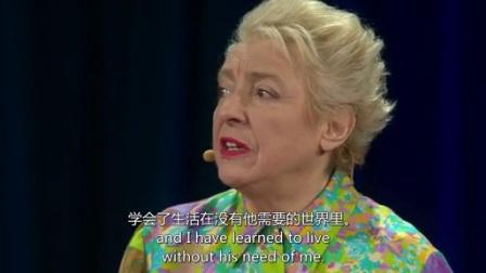 黛姆·斯蒂芬妮·雪莉:为什么有事业雄心的女人,头顶都是平的?