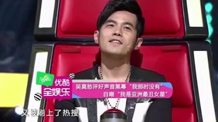 20150803期全娱乐 鹿晗与杨幂拍戏爆粗口 窦骁彭于晏公主抱抢头条