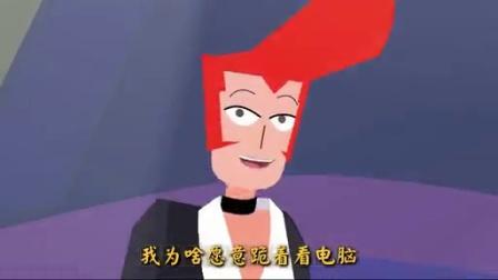 【美男子天团】二次元才是未来呦 30