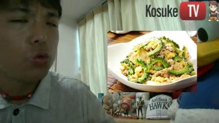 【公介日本美食】公介品尝冲绳美食冲绳猪肉面条!猪骨拉面×乌冬面按照7:3的比例混合的味道?