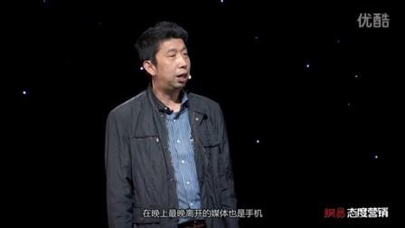 北京大学新媒体研究院副院长刘德寰:小族群中的大趋势