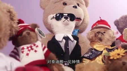 二更视频丨瞧你那熊样儿