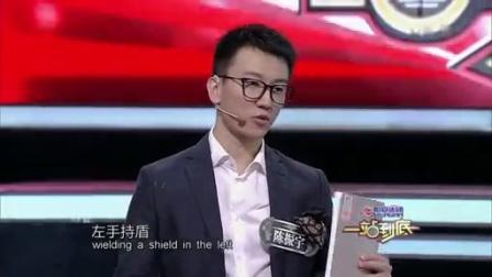建筑男际遇翻版林徽因 20150810