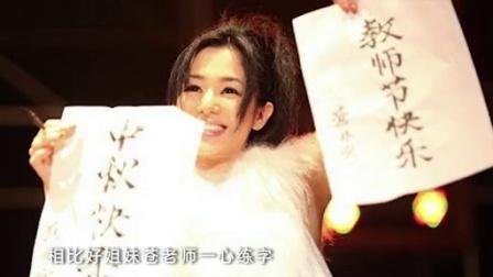泷泽萝拉接代言当众宽衣 求在中国拍电影大尺度也接受 150812