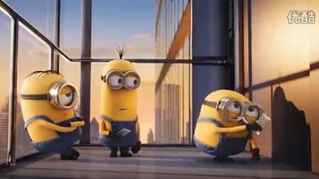 《小黄人大眼萌》卡拉OK片段 小黄人大唱嘻唰唰