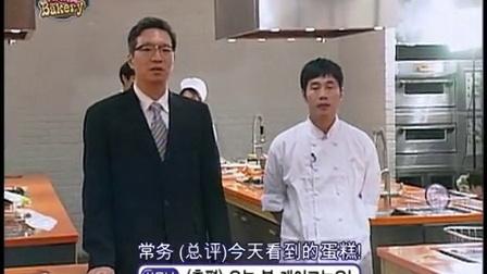 KARA面包店 2008 KARA 面包店 智英做黑暗料理被批