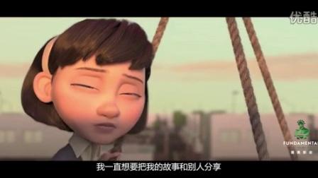 《小王子》中国版预告片 圣诞来袭一秒变催泪瓦斯