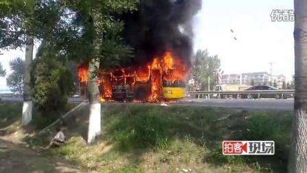 [山东]公交车起火1死19伤 已证实人为故意纵火