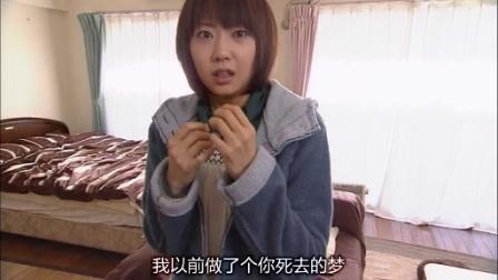 人生重启 03