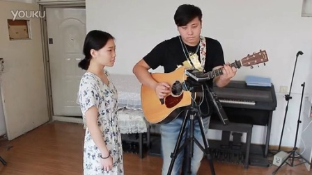 吉他弹唱 离不开你(郝浩涵、周平、高冉)