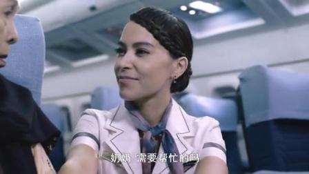 407航班