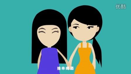 屌丝心理学之如何把握与妹子之间的距离