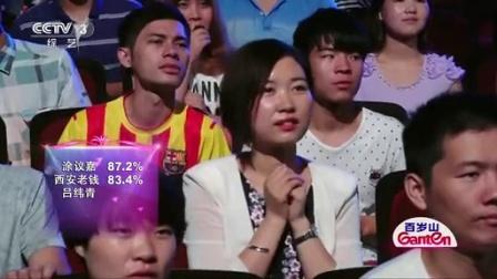 吕纬青《天使》 完美星开幕 20140830 高清