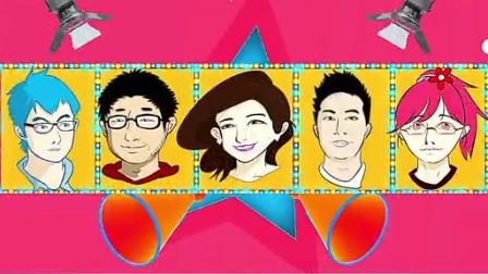 优酷全娱乐 2014 8月 《动物也疯狂》在京首映欢乐多 百余儿童当主角high翻现场 140831