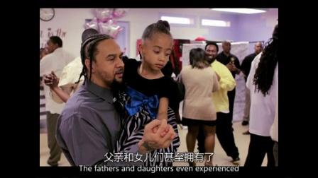 安吉拉·巴顿:在狱中的父亲与女儿的舞蹈