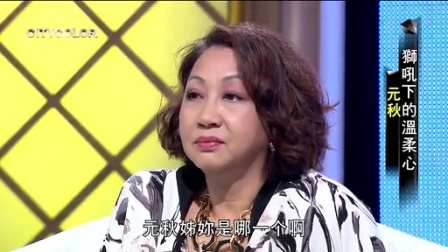 城彩名人堂 2014 七小福不只七个人 演的好才能登台 140903 城彩名人堂
