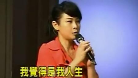 刘若英承认怀孕 晒夫妻恩爱合影 140909