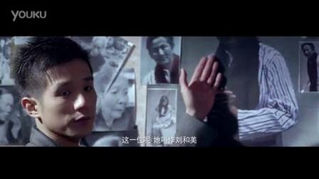 慰安妇的战争与和平《黎明之眼》终极版预告片