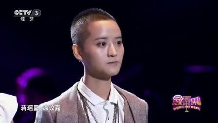 蒋瑶嘉、涂议嘉对战演唱 完美星开幕 20140913 高清