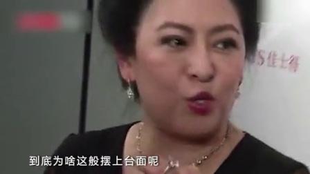 优酷全娱乐 2014 9月 向华强太太给周星驰下通牒 刘德华郑佩佩力挺星爷为人 140915