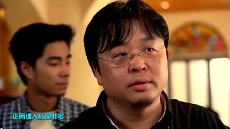 娱乐大锅FUN 2014 揭周星驰万年被黑之谜 娱乐圈大咖遭人炮轰穴在哪儿 140916