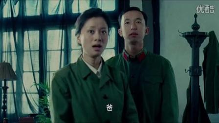 崔健导演处女作《蓝色骨头》先行版预告片