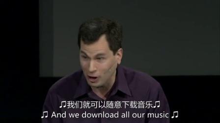 大卫·伯格:音乐战争
