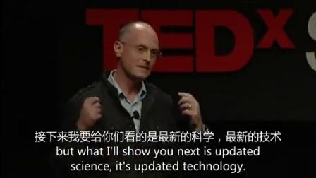 德鲁·贝利:不可视生物学的动画