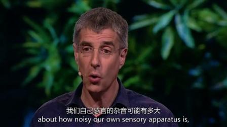 丹尼尔・沃普特:拥有大脑的真正原因