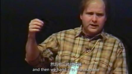 丹尼·希利斯:回到未来(1994)