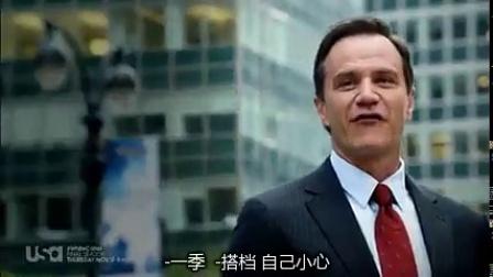 《妙警贼探 第六季》预告片1(字幕版)