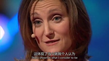 克里斯蒂娅·弗里兰:世界新富豪之兴起