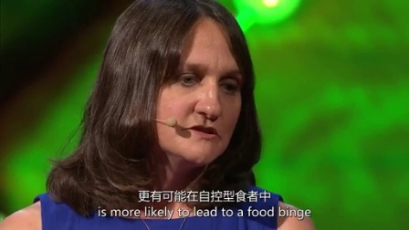 Sandra Aamodt:为什么节食经常不起作用?
