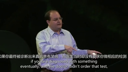 伊万·欧兰斯基:是否我们过分医疗化了?