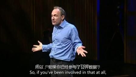 蒂姆·伯纳斯·李:公开数据遍布世界新纪元