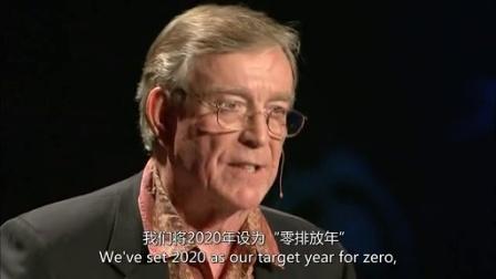 雷·安德森:为何商业可以做到可持续