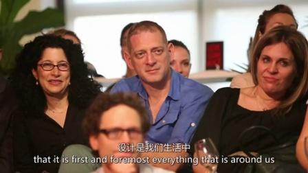Paola Antonelli:为什么我把«小精灵»带到现代艺术博物馆