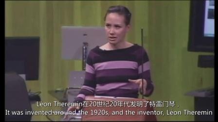 Pamelia Kurstin:弹特雷门琴——无法触摸的音乐