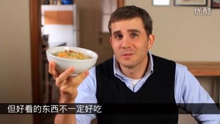 《宅男美食》75集秋季暖身的土豆浓汤(Potato Soup)