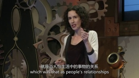玛莉亚·柏赞提斯:让人惊奇的对陌生感的需求