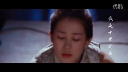 《蓝色骨头》插曲MV 央吉玛天籁演绎《鱼鸟之恋》