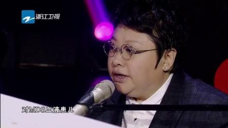 中国梦想秀 第八季 [预告]爱心汇聚梦想秀 韩红献唱感恩情 141011 中国梦想秀