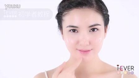 i-EVER美课美妆 2014 初学者美妆 让睡眠面膜被充分吸收 35