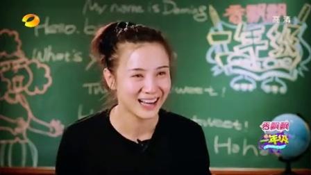 """马皓轩获宋佳芳心被赞""""执着小王子""""141017 一年级"""