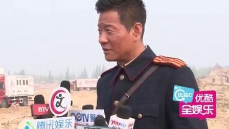 优酷全娱乐 2014 10月 连奕名自导自演《左手劈刀》 打造超大场面马戏 141021
