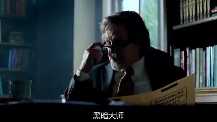 """《康斯坦丁 第一季》预告片:""""本周五首播""""(字幕版)"""