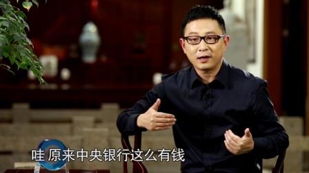 《鸿观》第九期《揭秘中国红色金融史》20141023