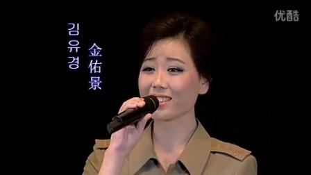 【观察者网特约】牡丹峰乐团中国歌曲选