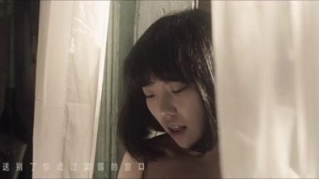 《没有影子的人》主题曲《旁观者的梦游》MV